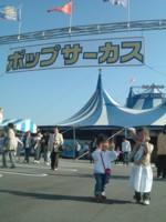 Dscf002120080417