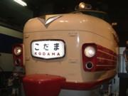 Dscf007120080819