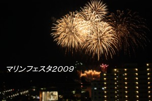 20091102_2