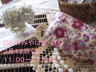 Img_152420110220