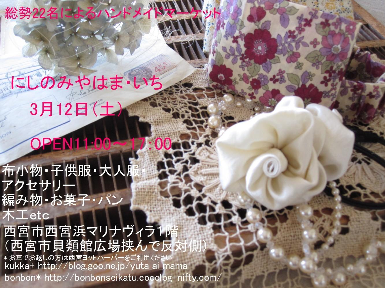 Img_1577201102212
